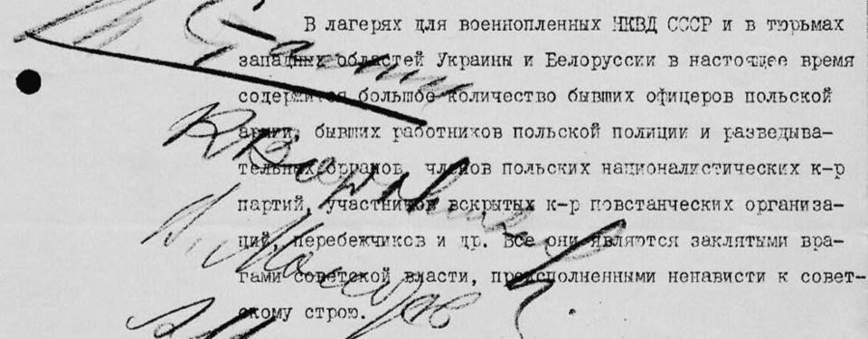 Bild av ett dokument.