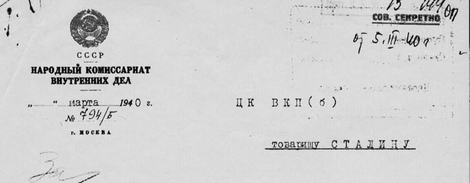 Bild av ett gammalt dokument.