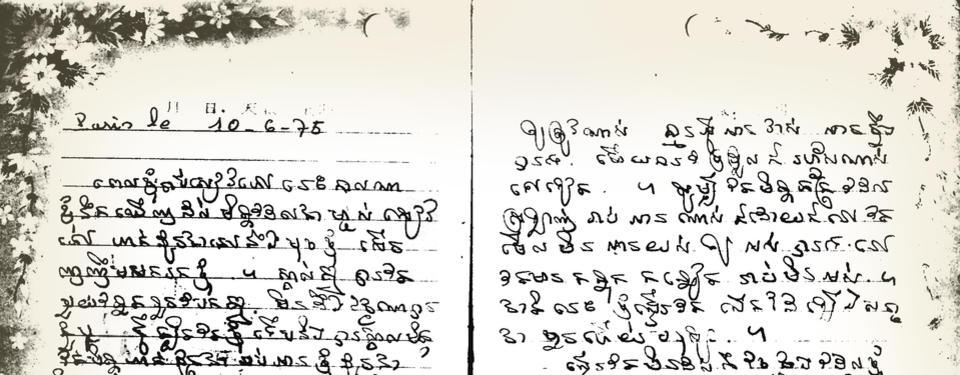 Bilden visar en uppslagen bok med handskriven text.