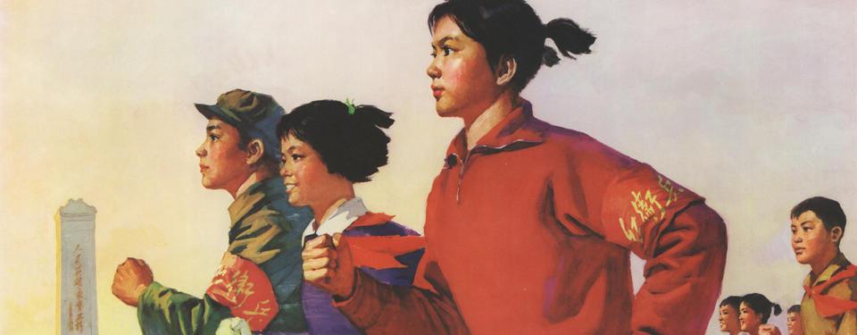 Bilden visar tecknande springande personer, två yngre män och två yngre kvinnor.