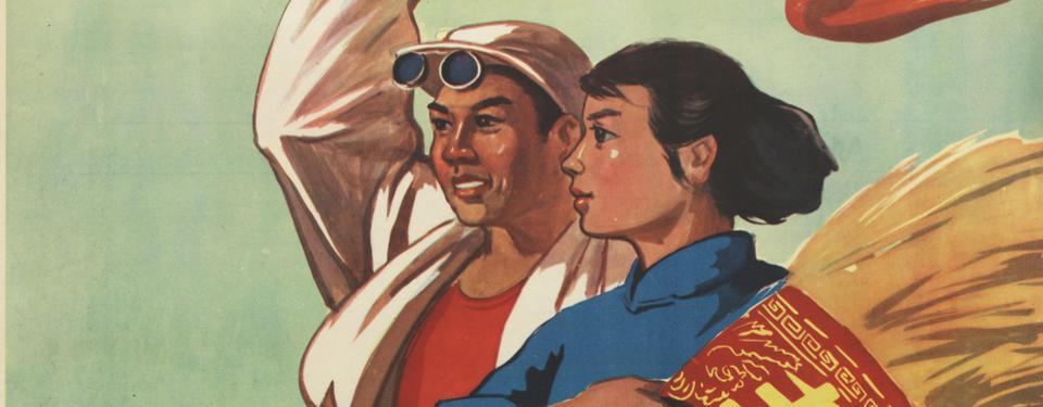 Bilden visar en tecknad bild på en yngre man och kvinna.